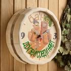 Часы банные бочонок «Баня друзей соединяет»