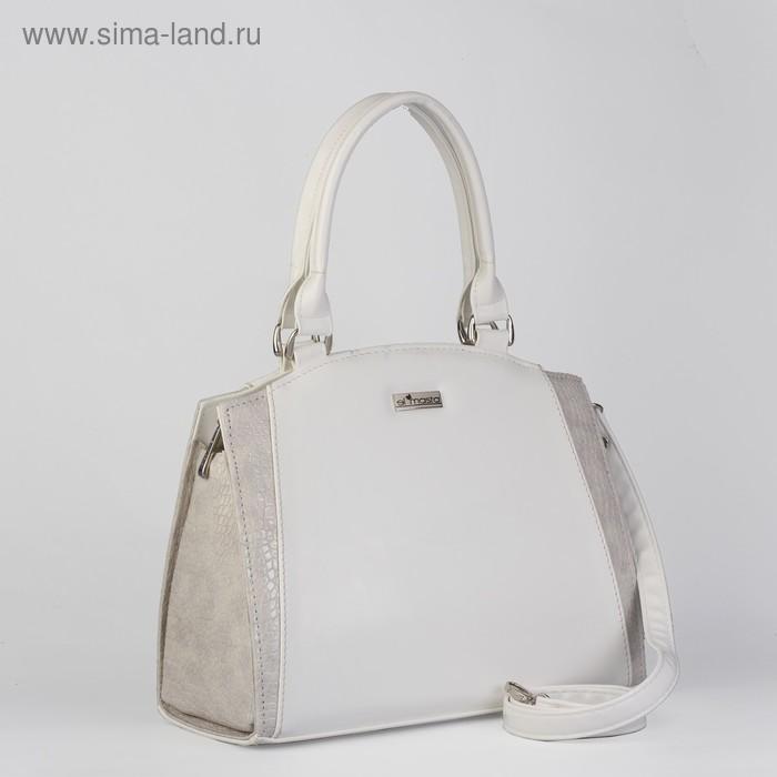 Сумка женская на молнии, 1 отдел, 1 наружный карман, белый/серебристый