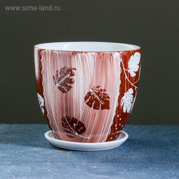 """Кашпо """"Акварель"""" кофе, высокое овальное 1,5 л"""