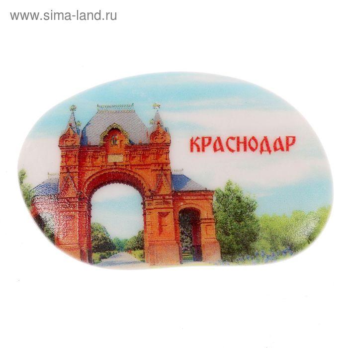 """Магнит в форме гальки """"Краснодар. Триумфальная арка"""""""