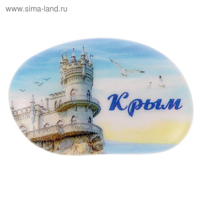 """Магнит в форме гальки """"Крым. Ласточкино гнездо"""""""