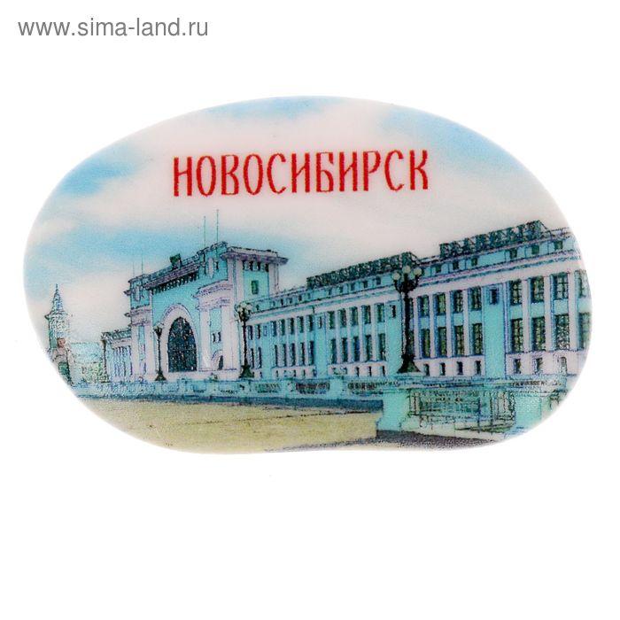 """Магнит в форме гальки """"Новосибирск. Вокзал"""""""