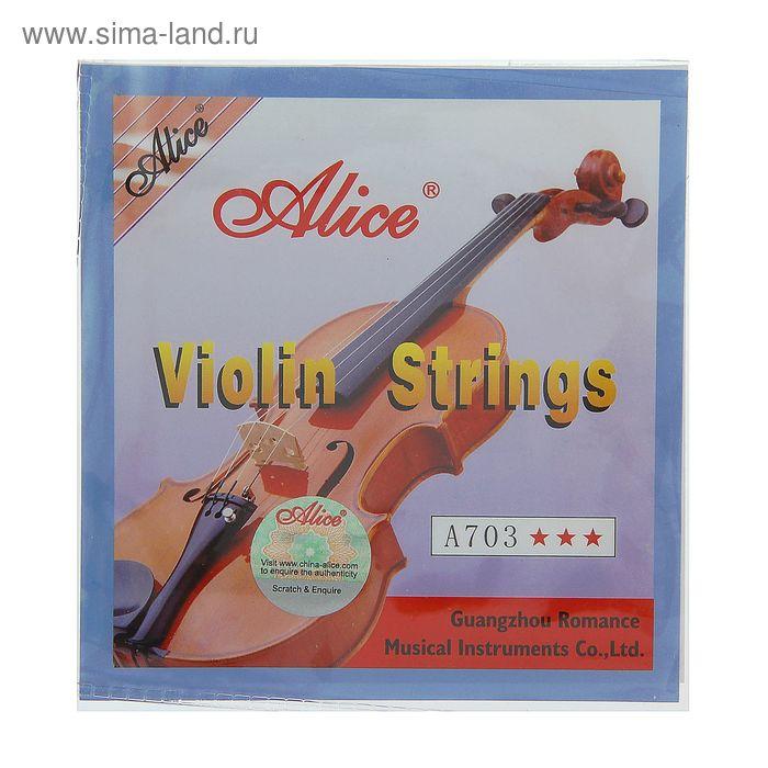 """Струны """"Alice"""" для скрипки, никель"""