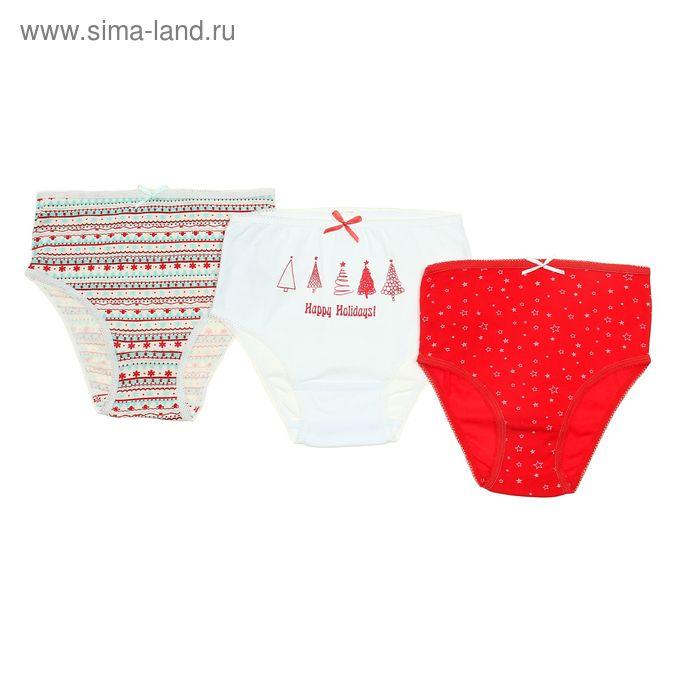 Комплект трусов для девочек (3 шт.), рост 134 см (68), цвет белый/белый/красный (арт. 1200915 ДГ)