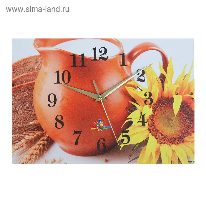 """Часы настенные прямоугольные """"Дары осени"""", 25х35 см"""