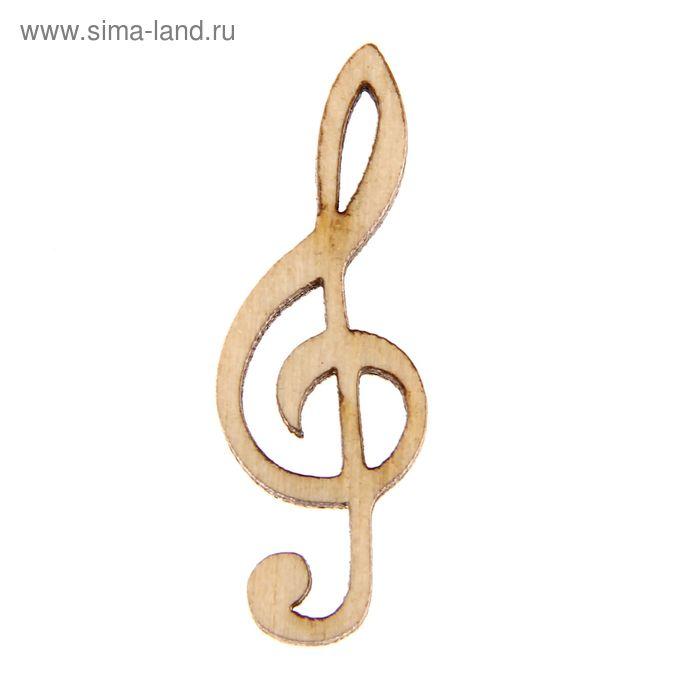 """Декоративный элемент """"Скрипичный ключ"""""""