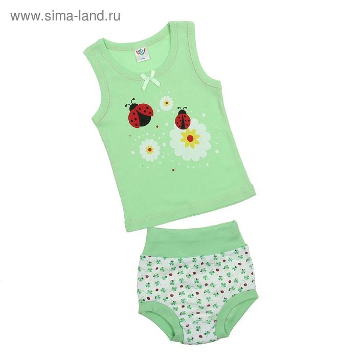 Комплект для девочки (майка с плечом, трусы), рост 80 см (52), цвет зелёный (арт. 311)