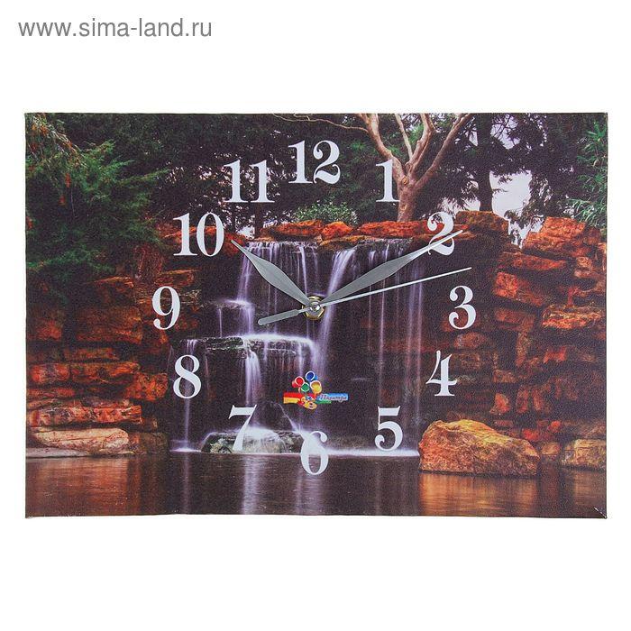 """Часы настенные прямоугольные """"Скалистый водопад"""", 25х35 см"""
