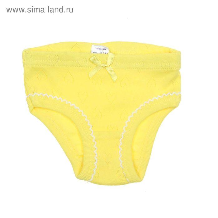 Трусы для девочки, рост 110-116 см (60), цвет жёлтый (арт. 115)
