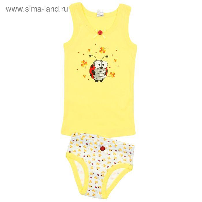 Комплект для девочки (майка с плечом, трусы), рост 122-128 см (64), цвет жёлтый (арт. 314)
