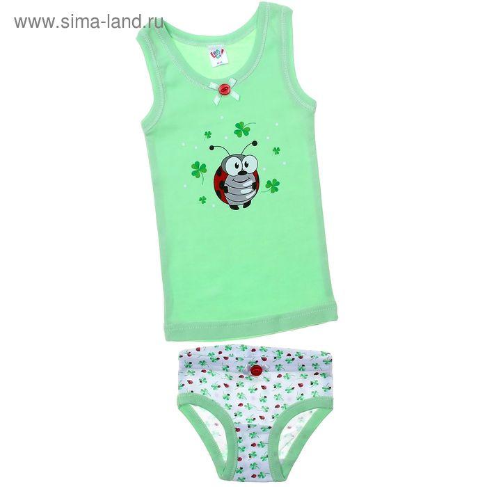 Комплект для девочки (майка с плечом, трусы), рост 92 см (52), цвет зелёный (арт. 314)