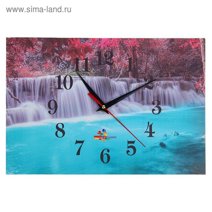 """Часы настенные прямоугольные """"Живописный водопад"""", 25х35 см"""
