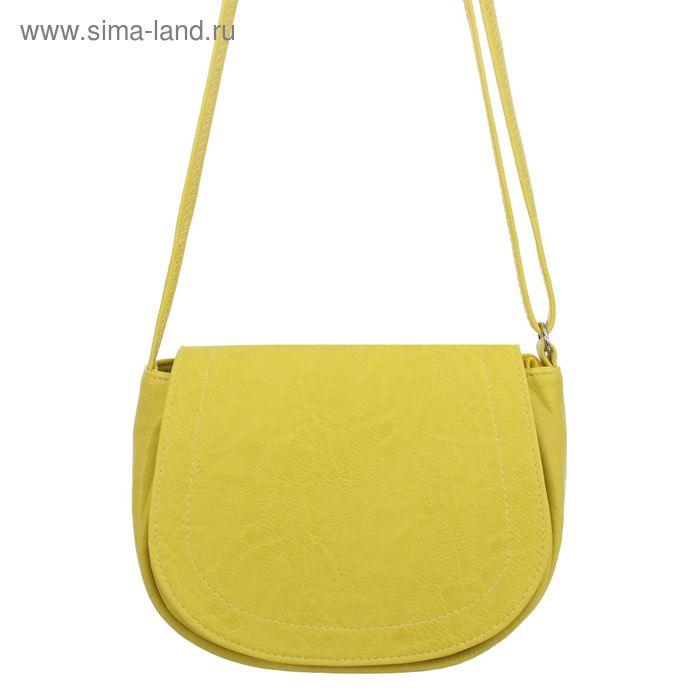 Сумка женская на молнии, 1 отдел, 2 наружных кармана, длинный ремень, жёлтая