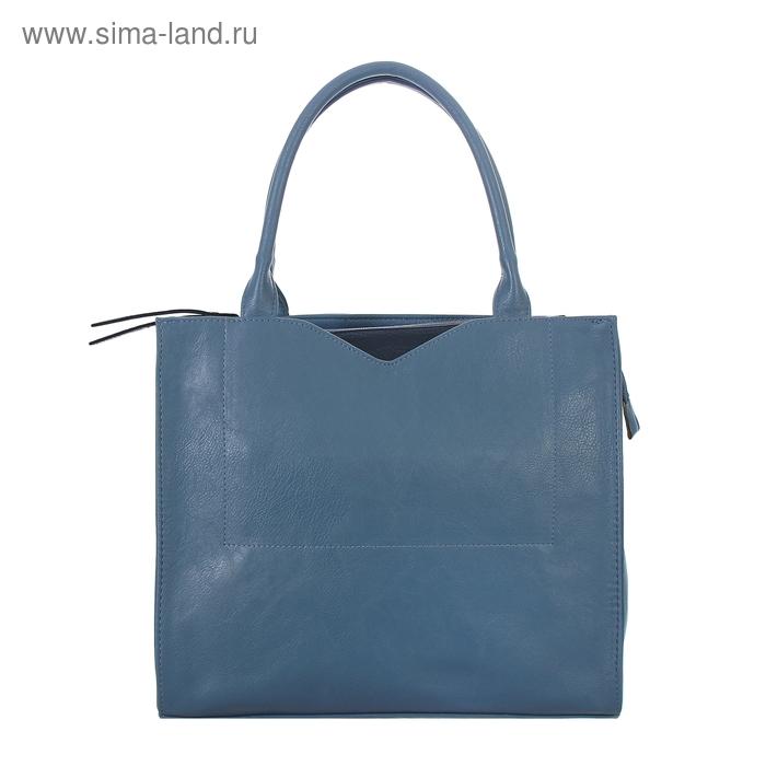 Сумка женская на молнии, 1 отдел, 1 наружный карман, синяя
