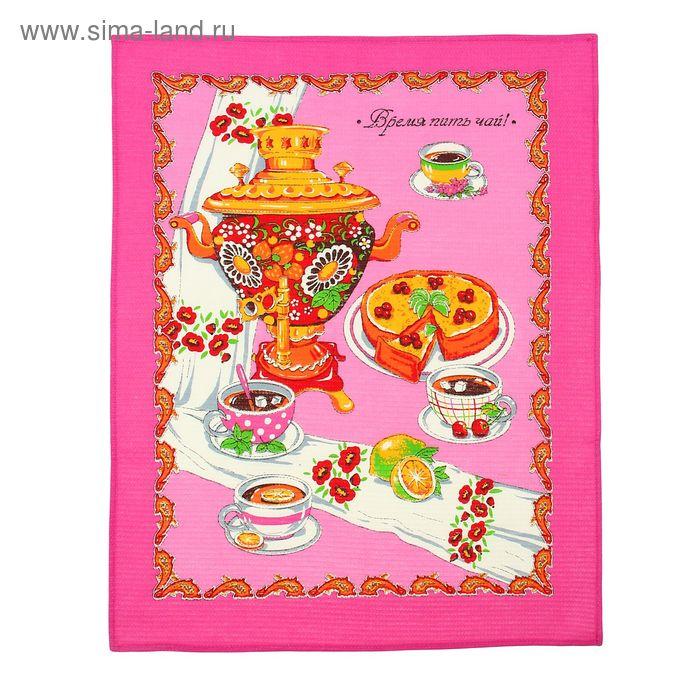 """Полотенце вафельное купонное """"Чай"""", размер 45х60 см, цвет розовый микс"""