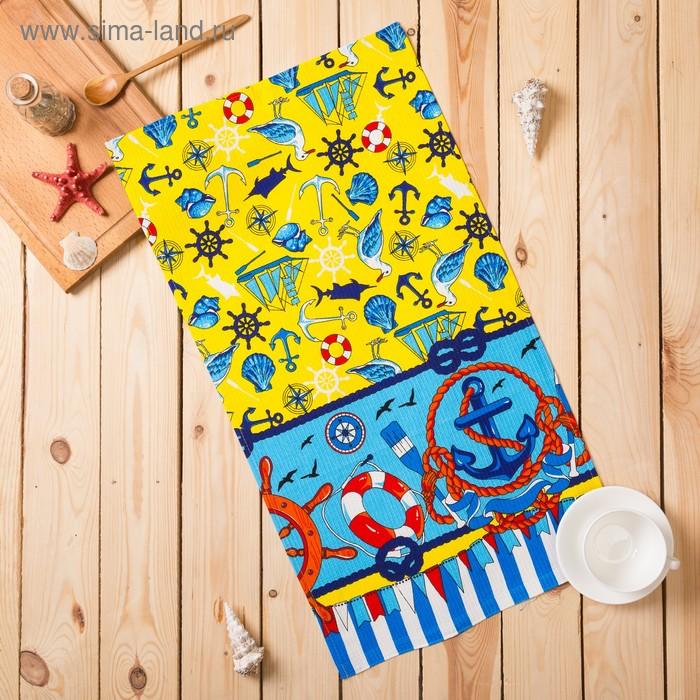"""Полотенце вафельное """"Круиз"""", размер 40х75 см, цвет жёлтый"""