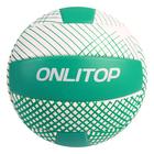Мяч волейбольный V5-26, 18 панелей, PVC, 2 подслоя, машинная сшивка, размер 5