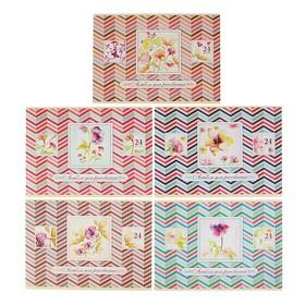 Альбом для рисования А4, 24 листа на скрепке 'Цветочная акварель ', обложка картон 185г/м2, блок офсет 100г/м2, МИКС Ош