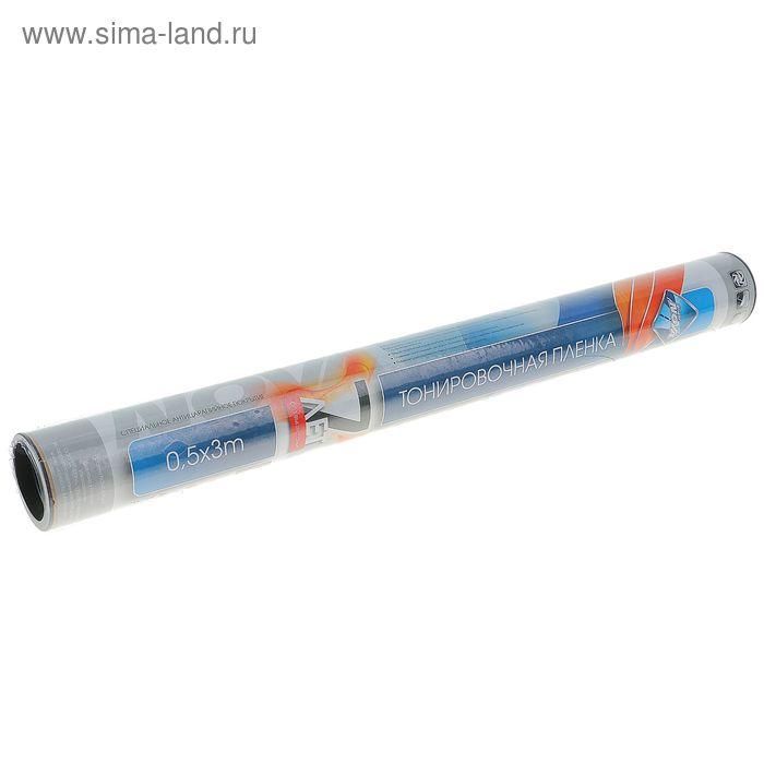 Пленка тонировочная Nova Bright 15%, 0.5х3 м