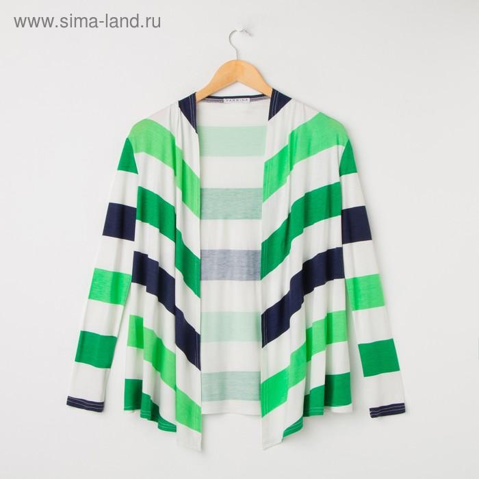 Кардиган женский Y0105-0159, цвет сине-зеленая полоска, размер46/170