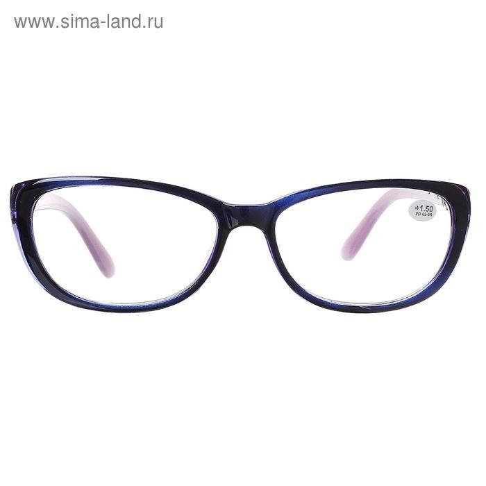 "Очки ""Бабочки"", пластик, цвет чёрно-сиреневый, +1,5 дптр, 62-64 мм"