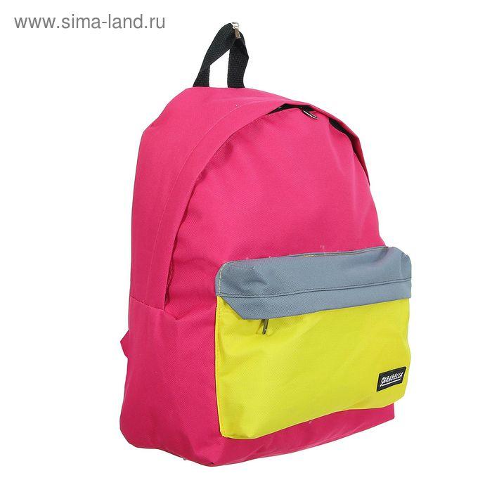 Рюкзак молодёжный на молнии, 1 отдел, 1 наружный карман, МИКС