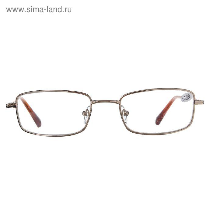 """Очки """"Прямоугольные"""", линза стеклянная, цвет золото, +1,5 дптр, 62-64 мм"""