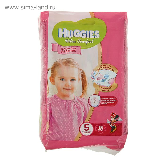 Подгузники для девочек Huggies Ultra Comfort , размер 5 (12-22 кг), 15 шт.