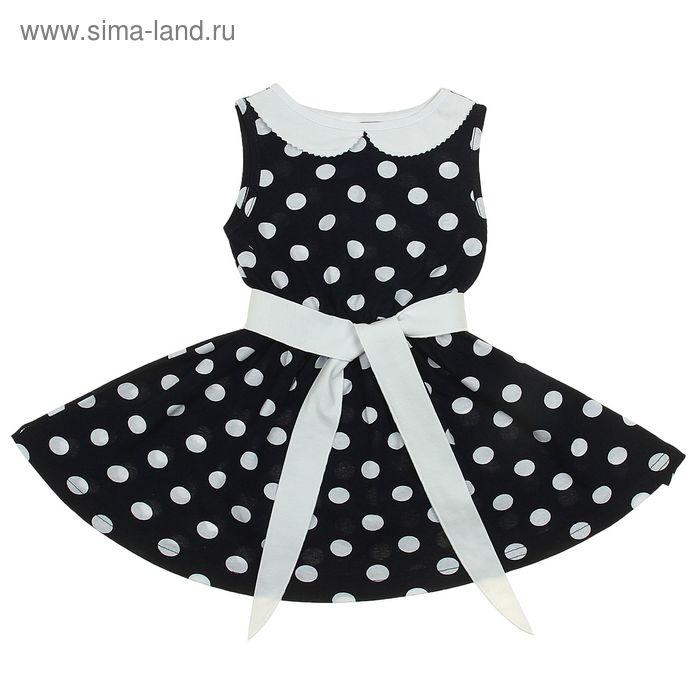 """Платье для девочки """"Летний блюз"""", рост 128 см (64), цвет синий/белый (арт. ДПБ918001н)"""