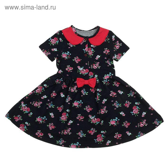 """Платье """"Каникулы"""", рост 122 см (62), цвет тёмно-синий/цветы (арт. ДПК949438н)"""
