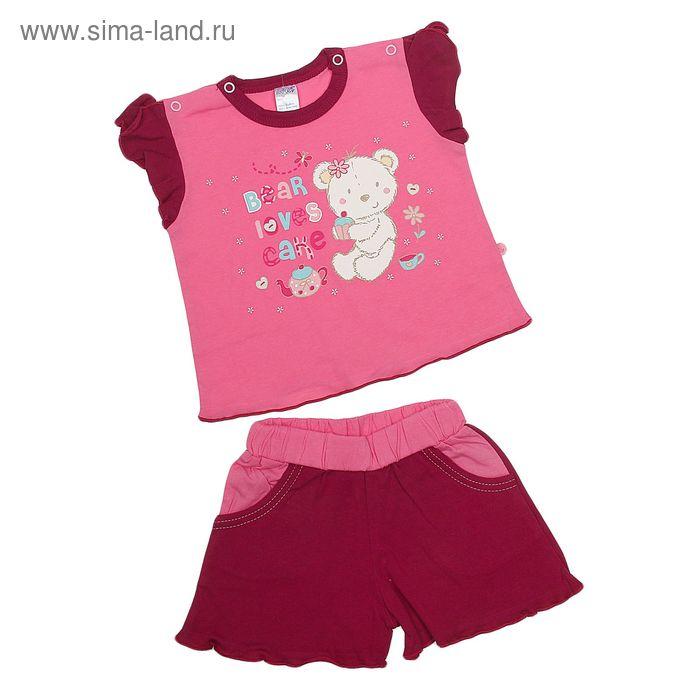 Комплект, рост 68 см, цвет розовый/бoрдовый (арт. 1305)