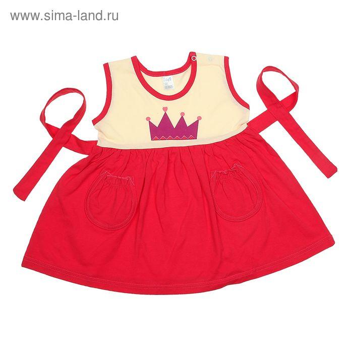 Платье, рост 104 см, цвет красный (арт. 1316)