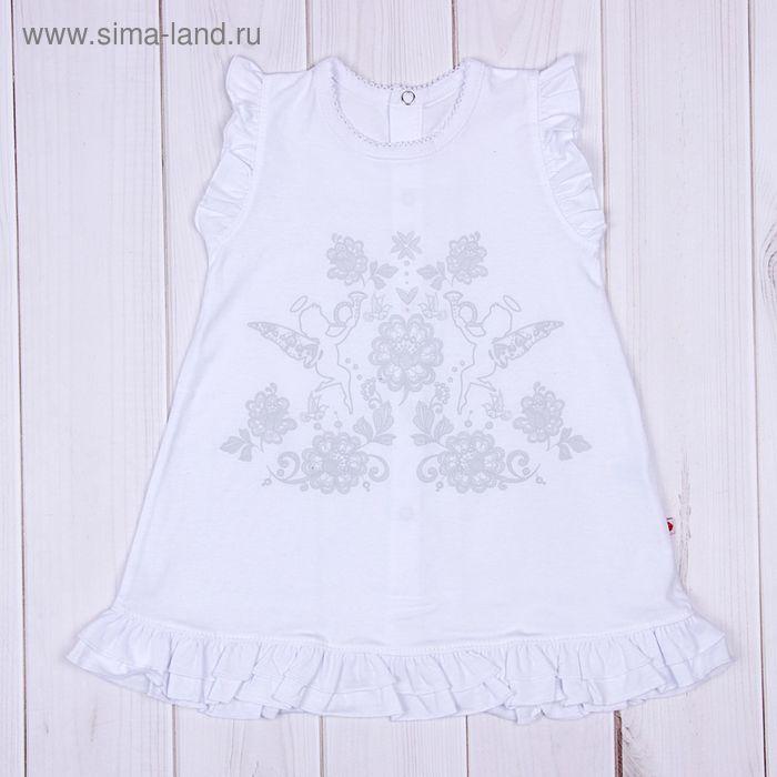 Платье крестильное, рост 68 см, цвет белый (арт. 16800)