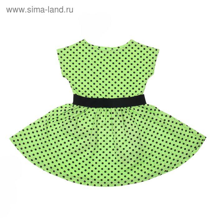 """Платье """"Летний блюз"""", рост 116 см (60), цвет салатовый, принт горошек (арт. ДПК932001н)"""