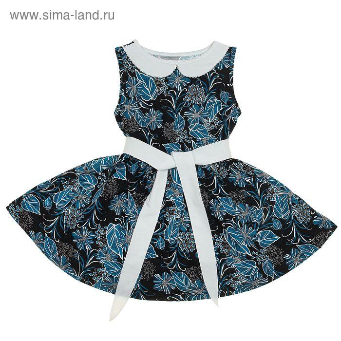 """Платье """"Летний блюз"""", рост 128 см (64), принт бирюзовые цветы (арт. ДПБ918001н)"""