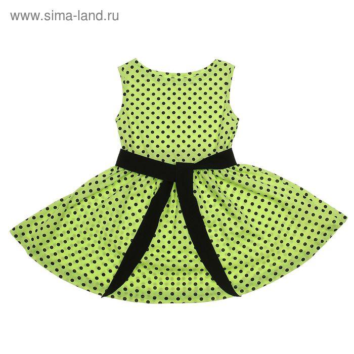 """Платье """"Летний блюз"""", рост 128 см (64), цвет салатовый, принт горошек (арт. ДПБ931001н)"""