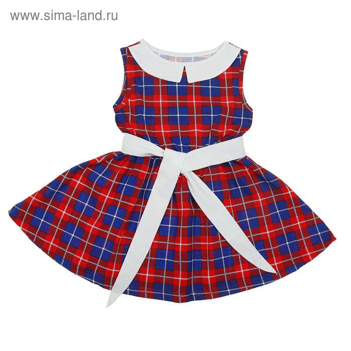 """Платье """"Летний блюз"""", рост 122 см (62), цвет красный, принт клетка (арт. ДПБ983001н)"""