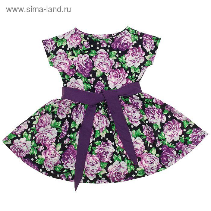 """Платье """"Летний блюз"""", рост 128 см (64), цвет тёмно-синий, принт сиреневые пионы (арт. ДПК932001н)"""