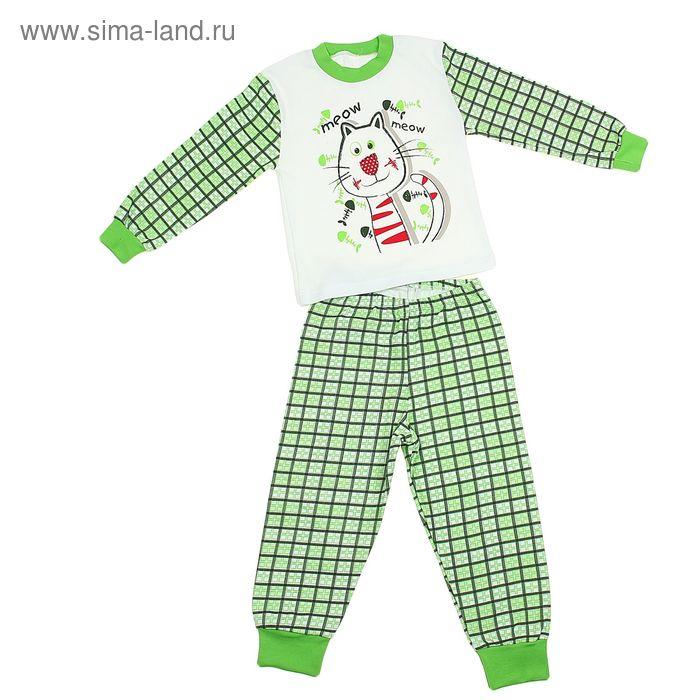 """Пижама для мальчика """"Малышам"""", рост 110 см (56), цвет белый/салатовый, принт клетка УНЖ501067н   141"""