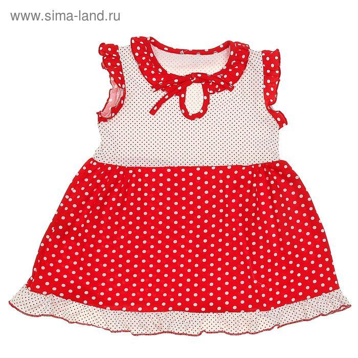 """Платье """"Платья для малышек"""", рост 80 см (50), цвет белый/красный, принт горошек ДПК460001н"""