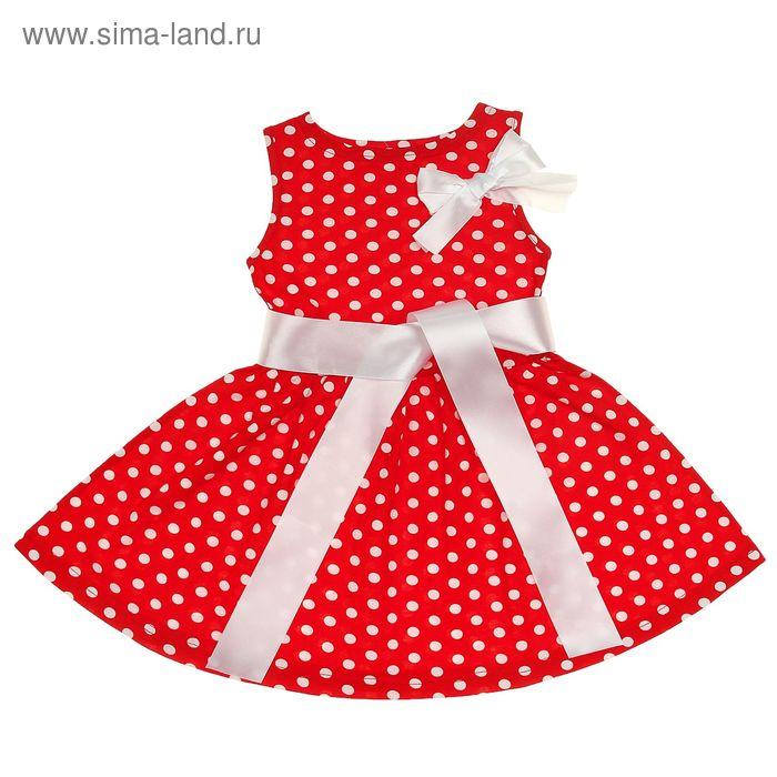 """Платье """"Летний блюз"""", рост 128 см (64), цвет красный, принт горошек (арт. ДПБ847001н)"""