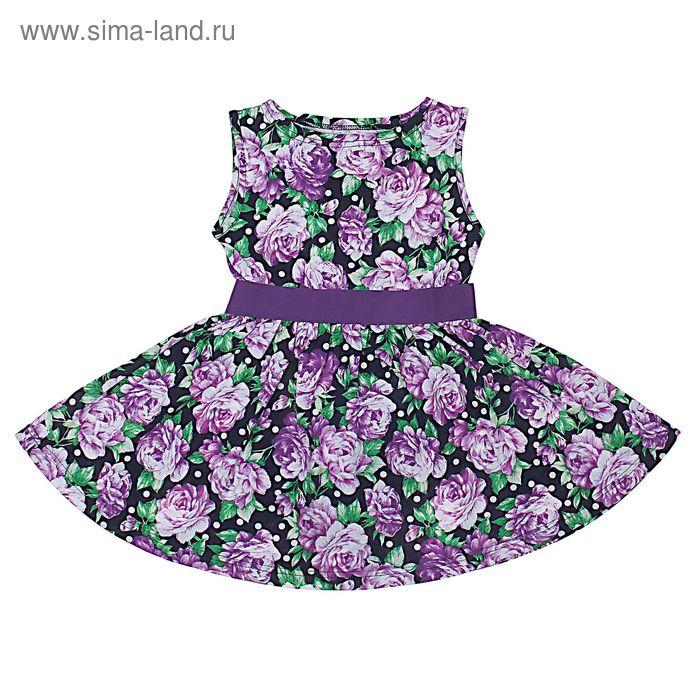"""Платье """"Летний блюз"""", рост 98 см (52), цвет тёмно-синий, принт сиреневые пионы (арт. ДПБ931001н)"""