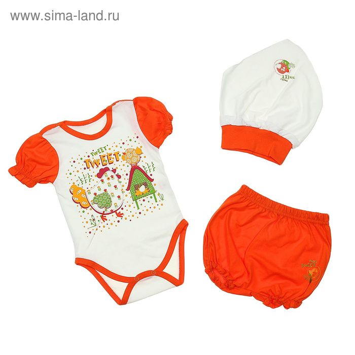 """Комплект верхний """"Ферма"""", рост 86 см (52), цвет белый/оранжевый ДН3616001"""