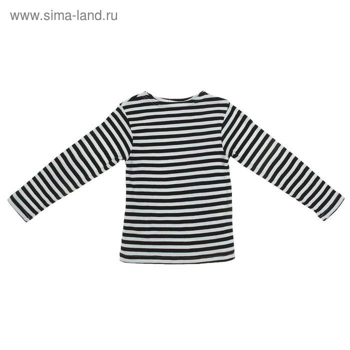 """Джемпер для мальчика """"Морской стиль"""", рост 128 см (64), цвет черный, принт полоска ПДД223210   14196"""