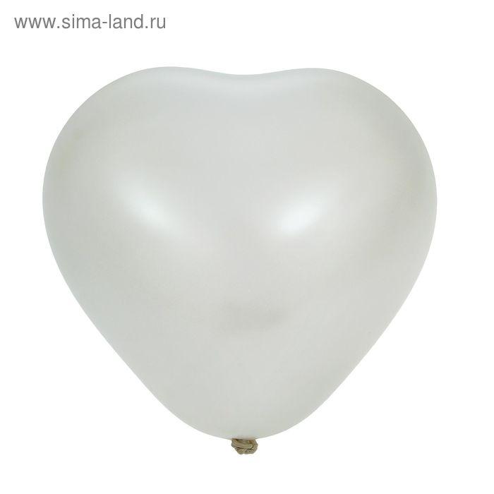 """Шар латексный 5"""" """"Сердце"""", пастель, набор 100 шт., цвет белый"""