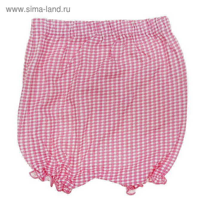 """Шорты """"Земляничная поляна"""", рост 80 см (50), цвет розовый, принт клетка ДШК930001"""