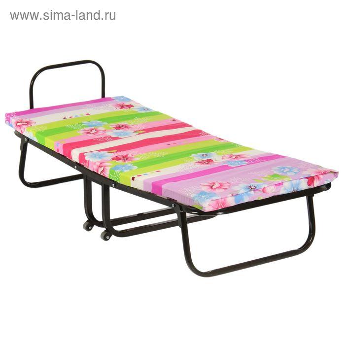 """Кровать раскладная 144х60 см """"Камелия """", ортопедическое основание, матрас ППУ 4 см"""