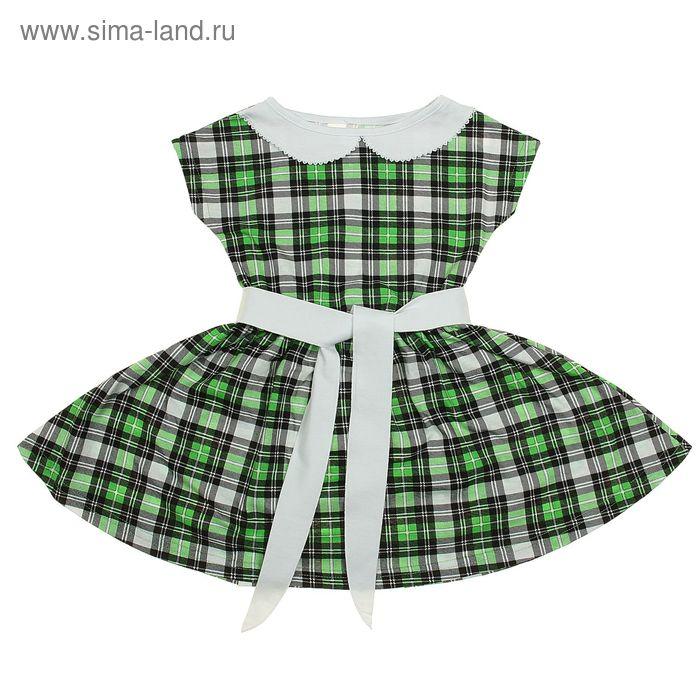 """Платье """"Летний блюз"""", рост 134 см (68), цвет салатовый, принт клетка (арт. ДПК921001н)"""