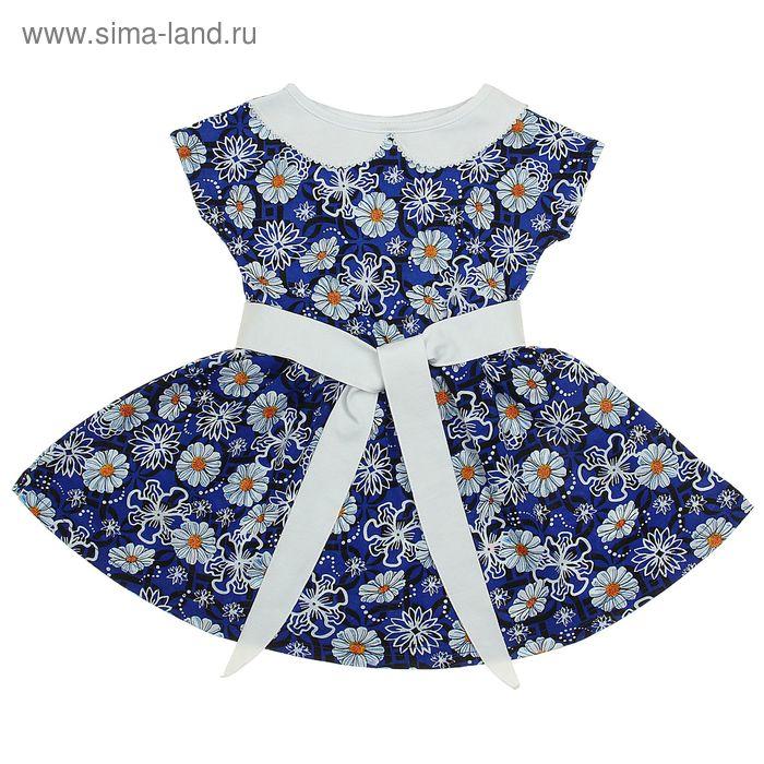 """Платье """"Летний блюз"""", рост 122 см (62), цвет васильковый, принт цветы (арт. ДПК921001н)"""