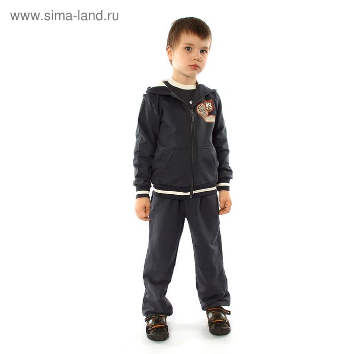 """Куртка для мальчика """"Гран-при"""", рост 116 см (60), цвет коричневый ПДД999258"""